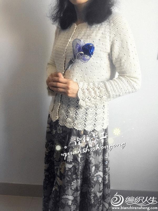 扇形花钩针长袖开衫