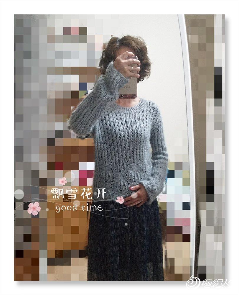 女士棒针棕榈长袖毛衣