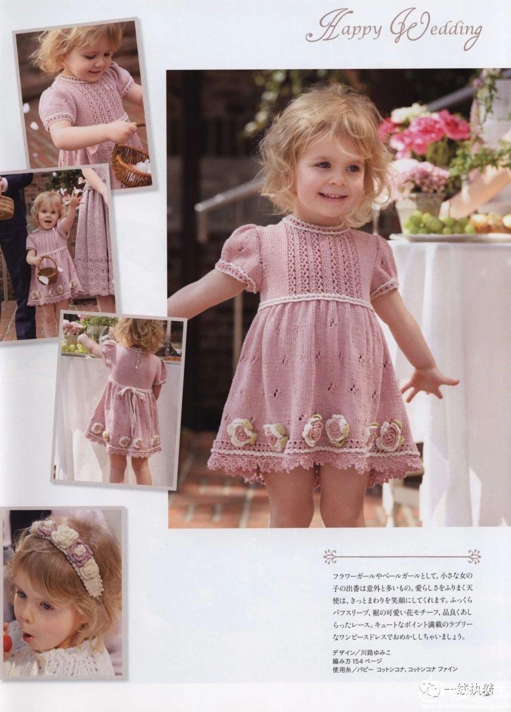毛线球款儿童棒针礼服公主裙