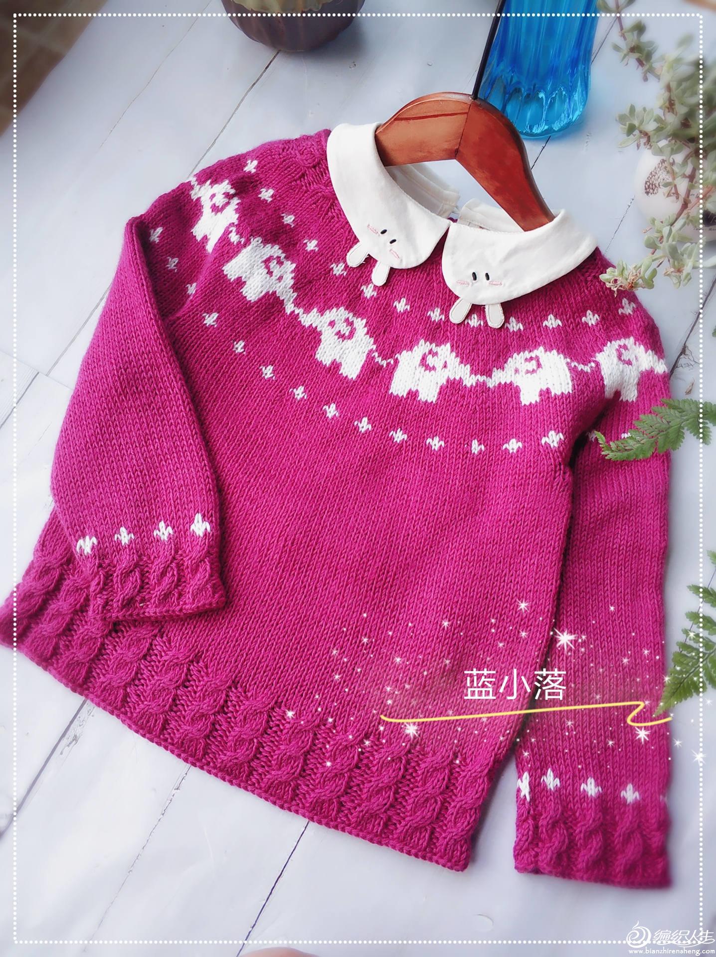 儿童棒针羊毛衫