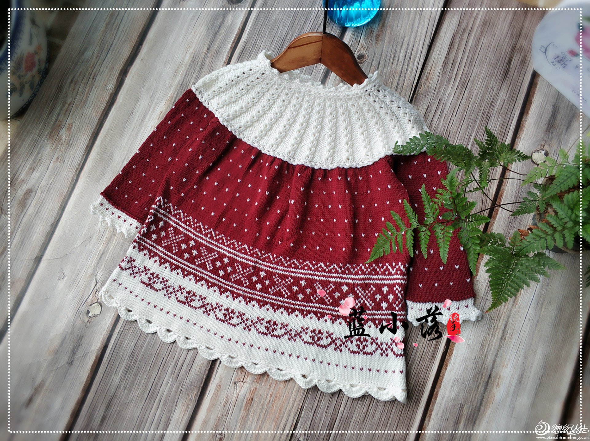 宝宝提花毛衣裙