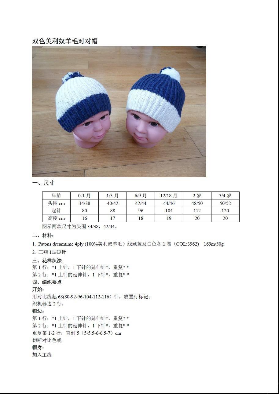 图片7-1.jpg