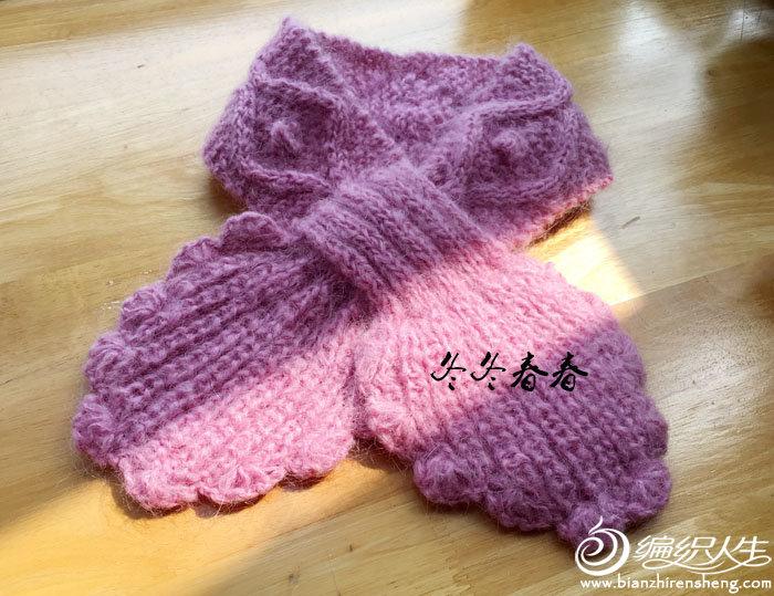 女士棒针蝴蝶围巾