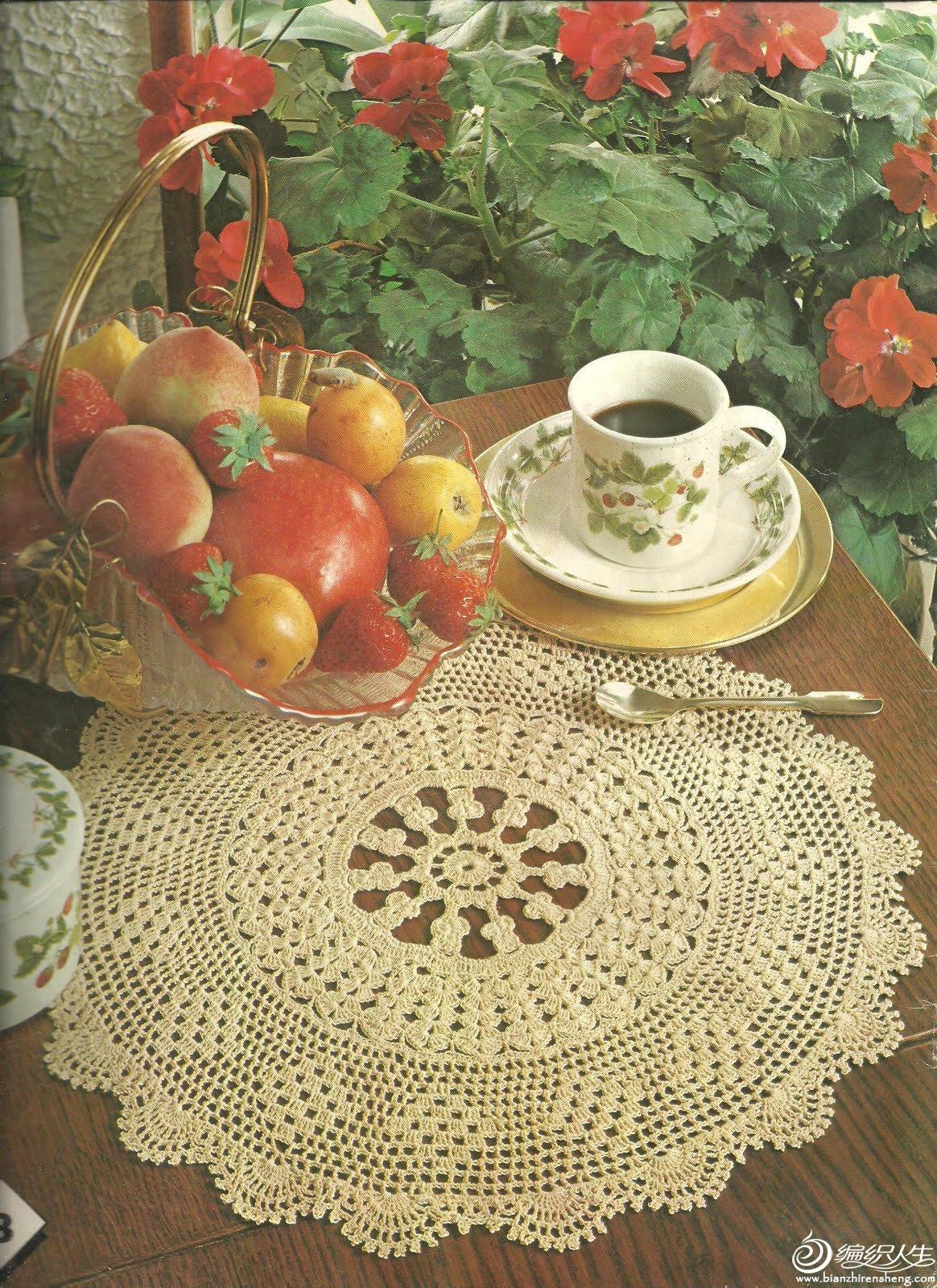 田园风钩针蕾丝桌布