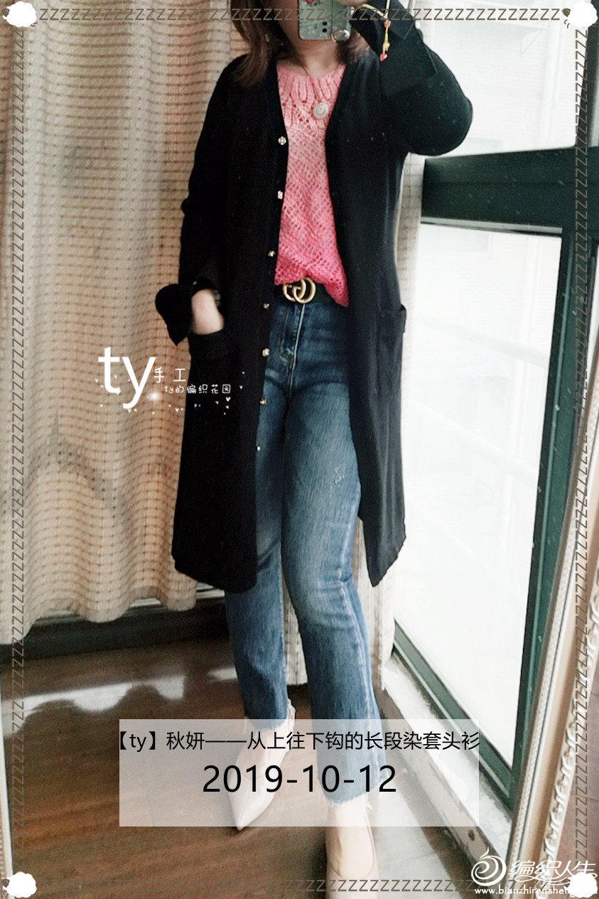 MYXJ_20191012155549_fast_副本.jpg