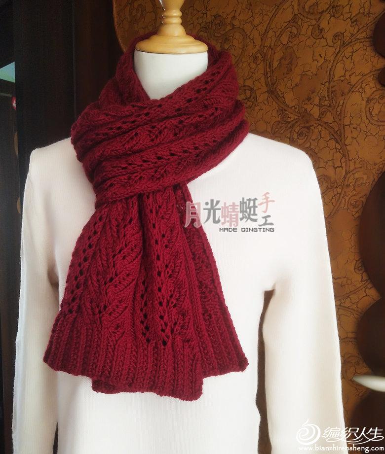手工编织毛线围巾
