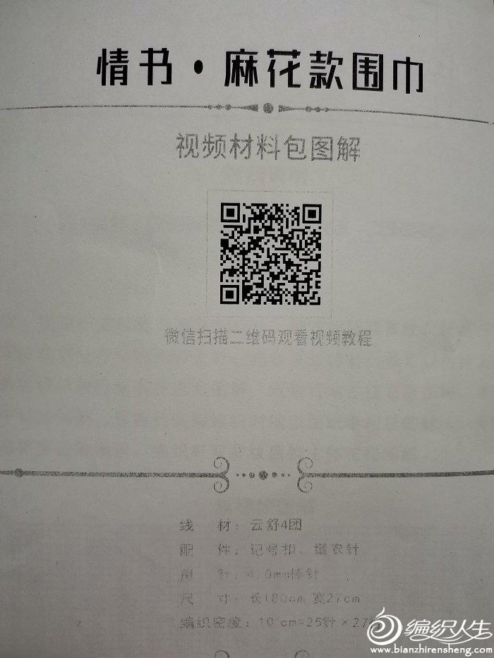 解2.jpg