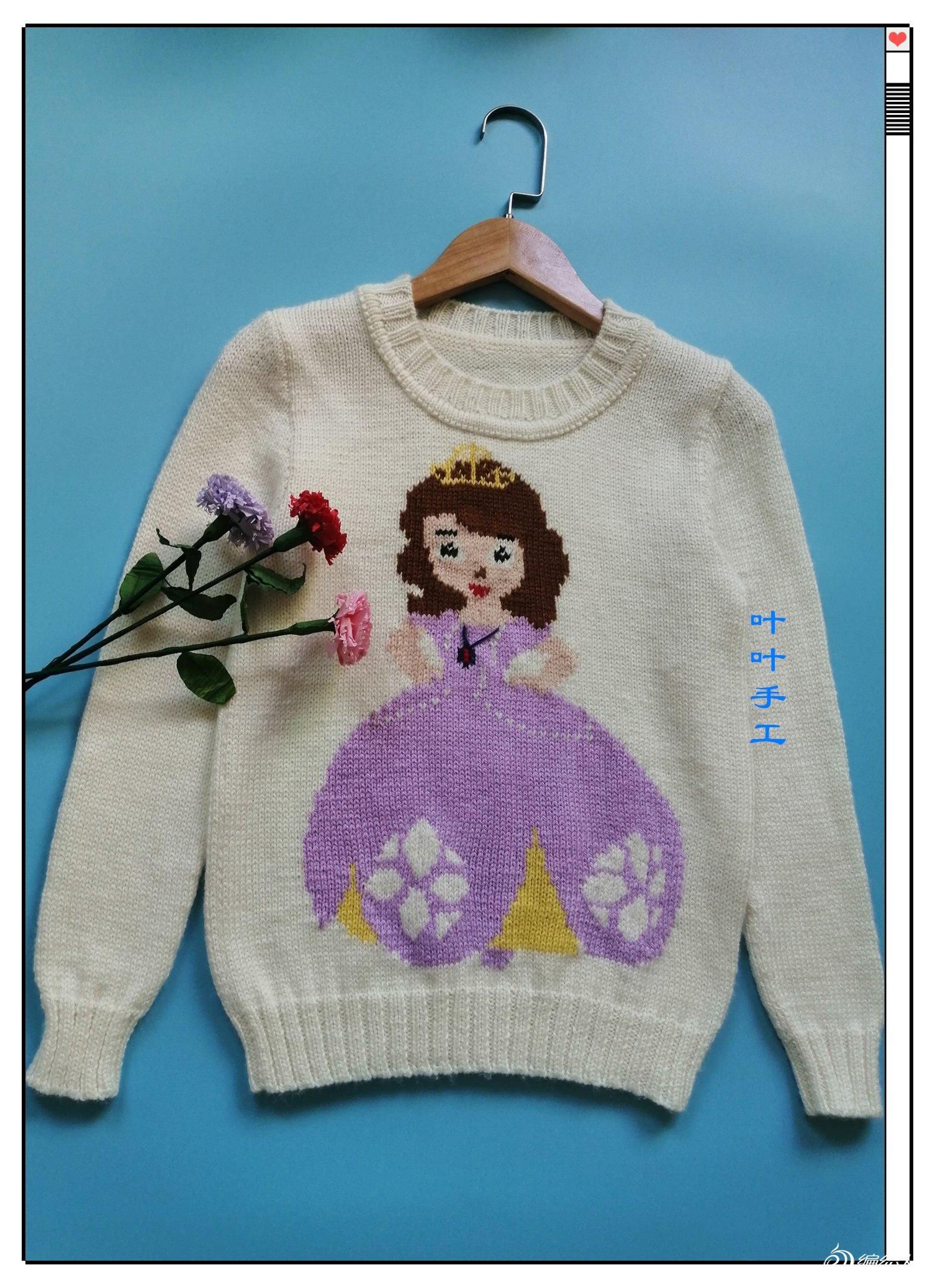 经典卡通图案儿童毛衣