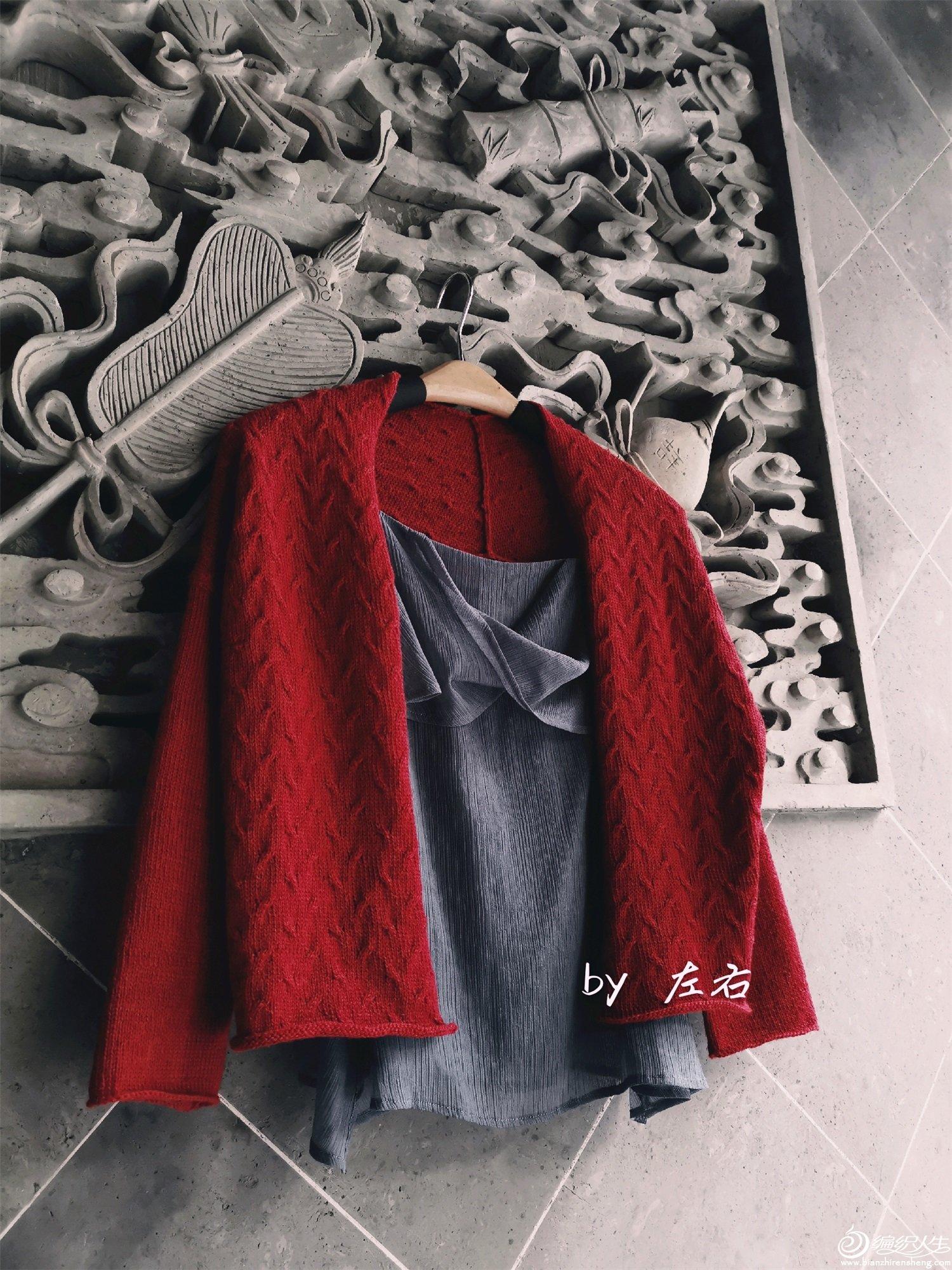 红色毛线编织开衫
