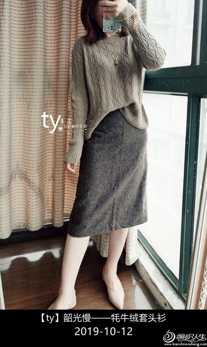 女士棒针牦牛绒套头毛衣