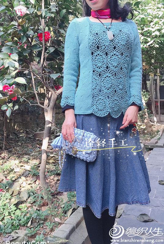 女士钩织结合长袖毛衣