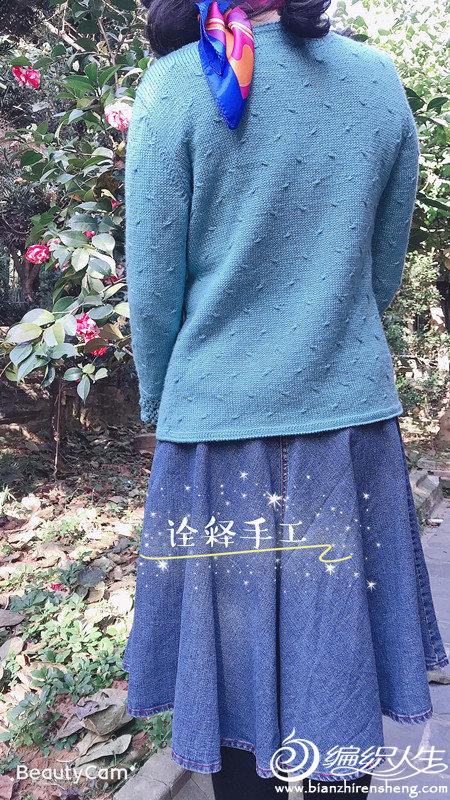 IMG_5636_副本.jpg