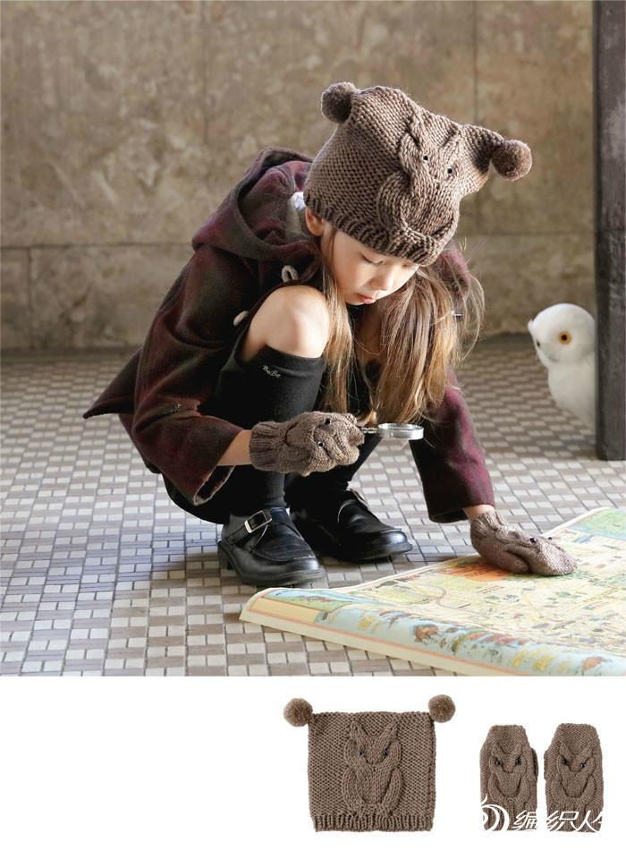 羊毛棒针帽子
