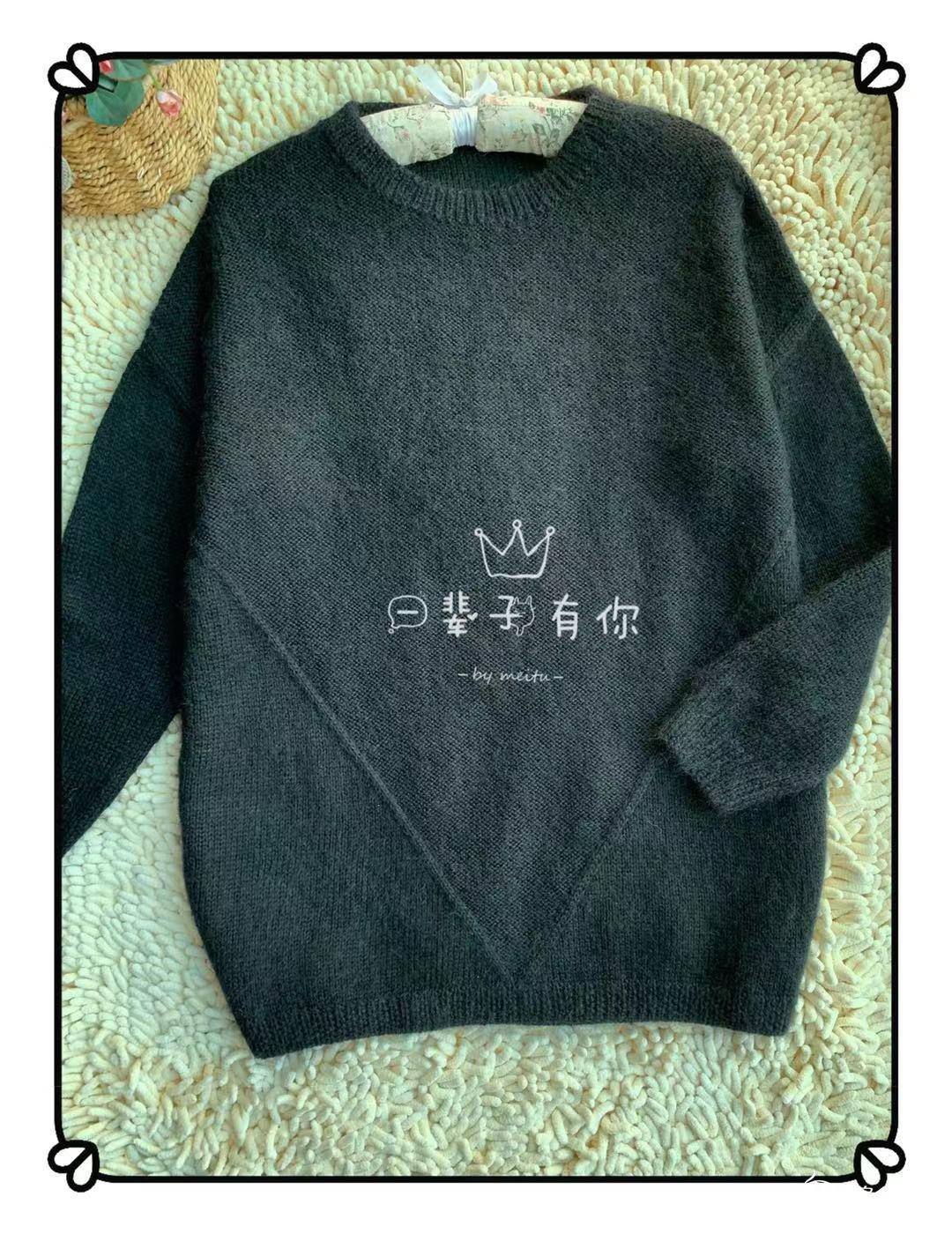 手工编织圆领毛衣