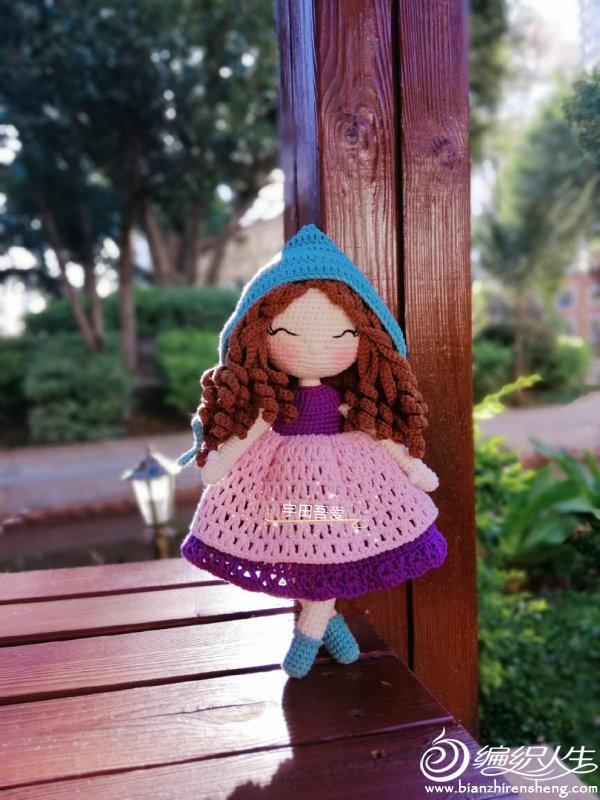 钩针公主娃娃
