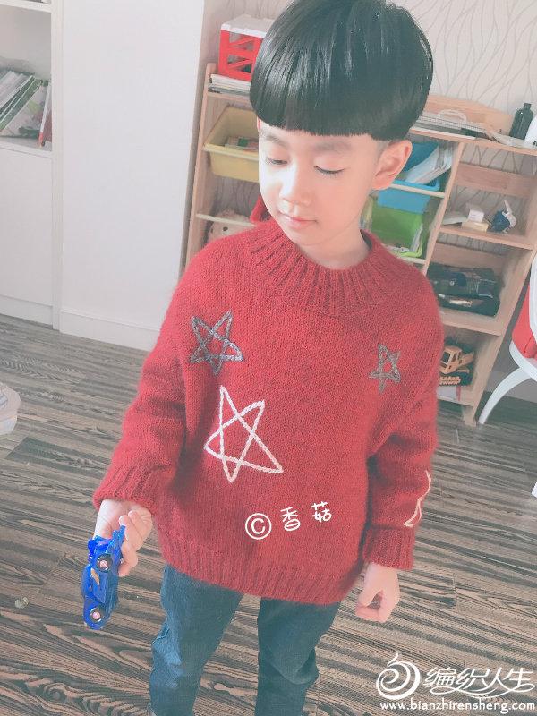 男孩棒针圆领星星图案套头毛衣