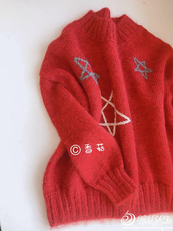 云驼星星儿童棒针红毛衣