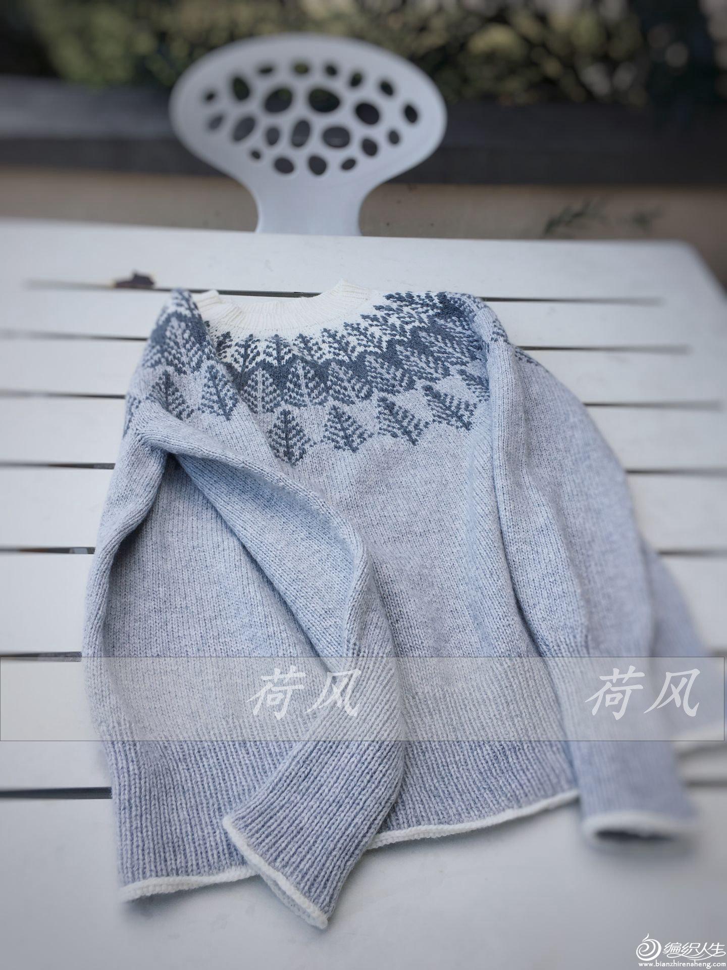 棒針提花毛衣