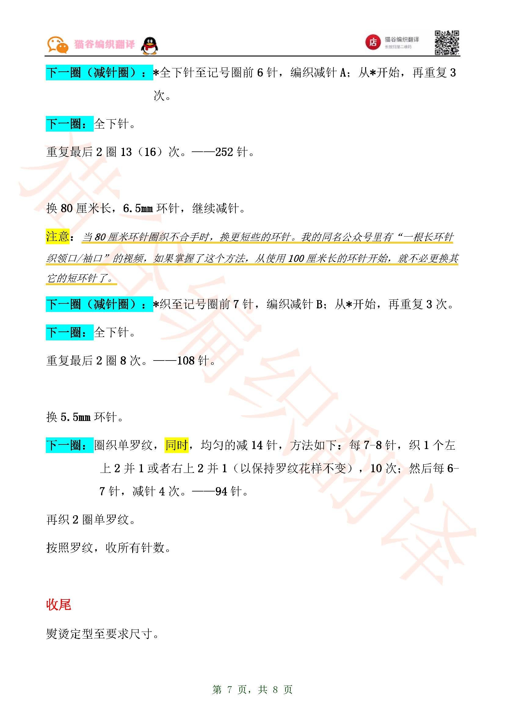 兰陵_页面_7.jpg