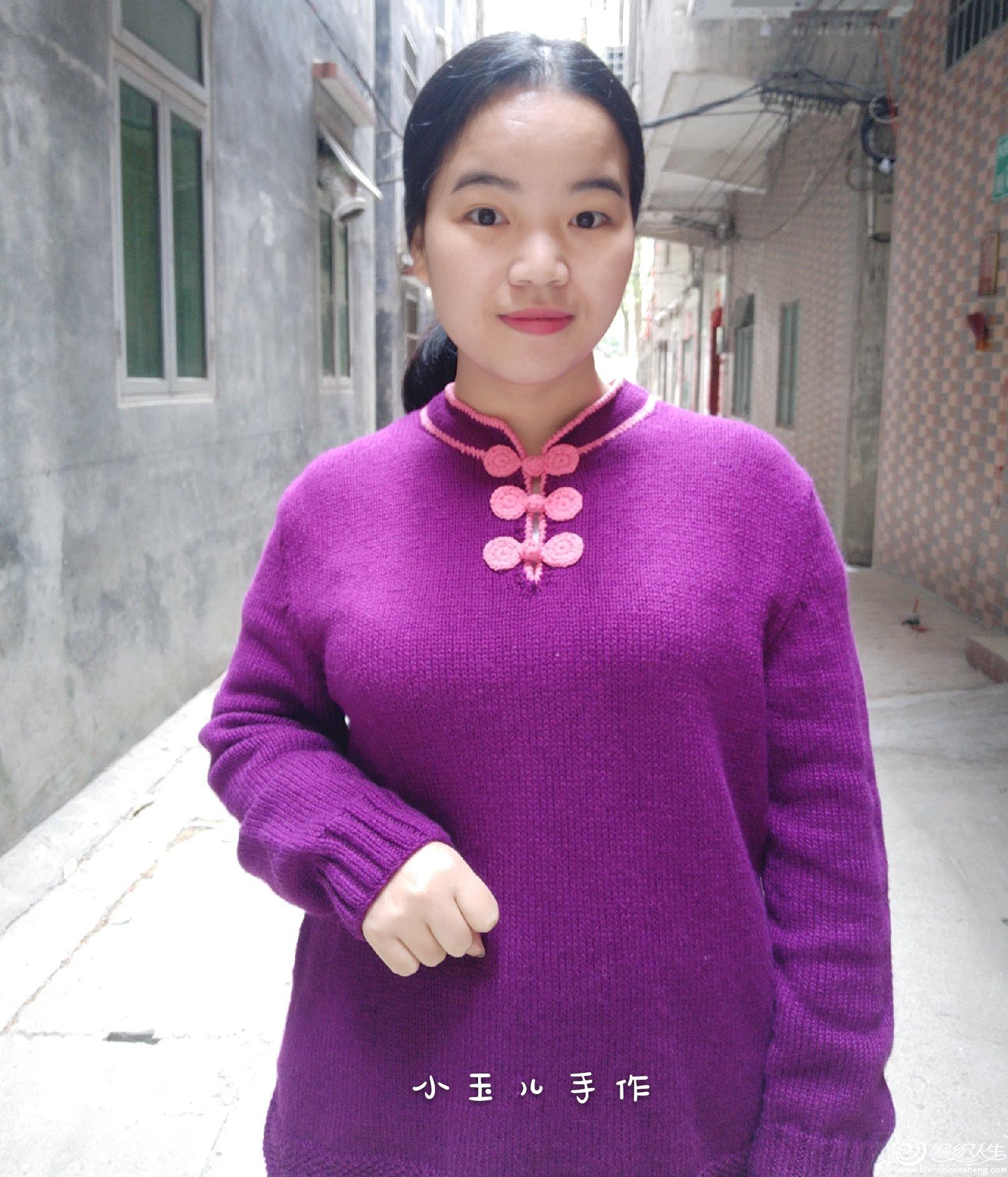 中式盤扣女士棒針套頭毛衣