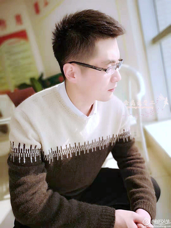 男士拼色毛衣