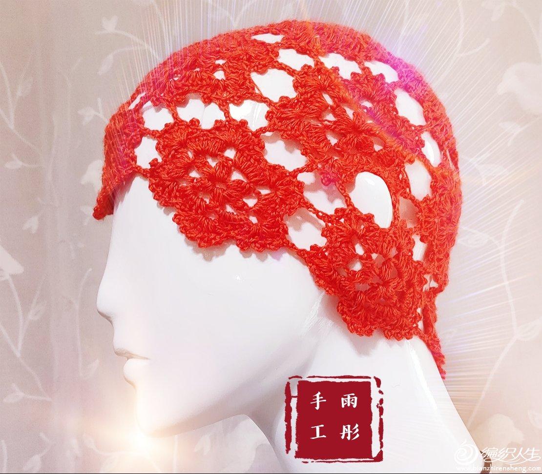 冬季六角花帽 (1).jpg