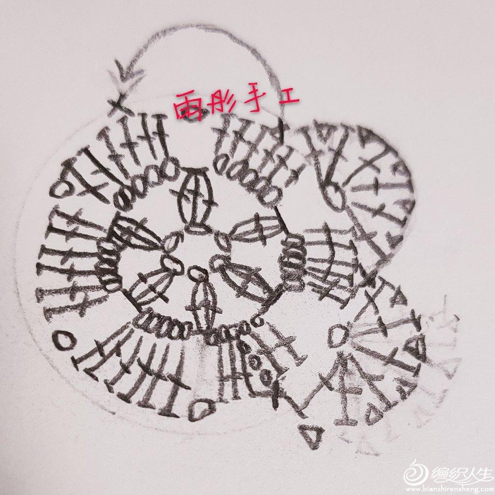 冬季六角花帽过程图1 (1).jpg