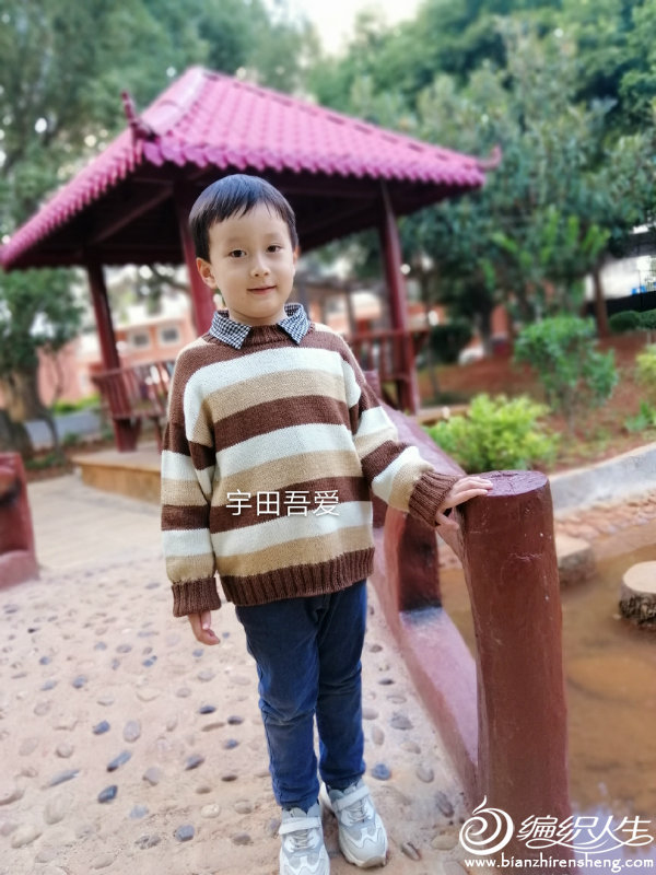 兒童棒針條紋毛衣