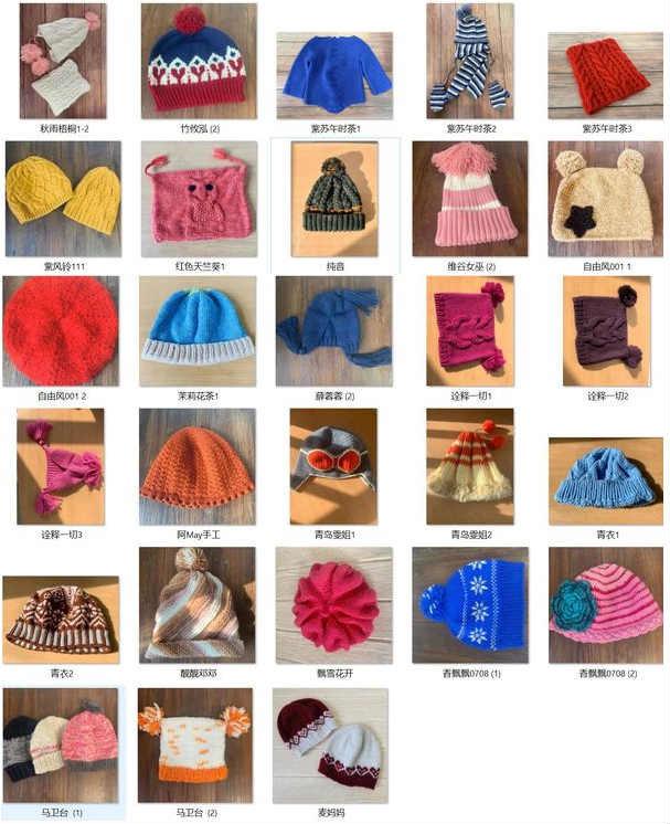 公益編織兒童帽子