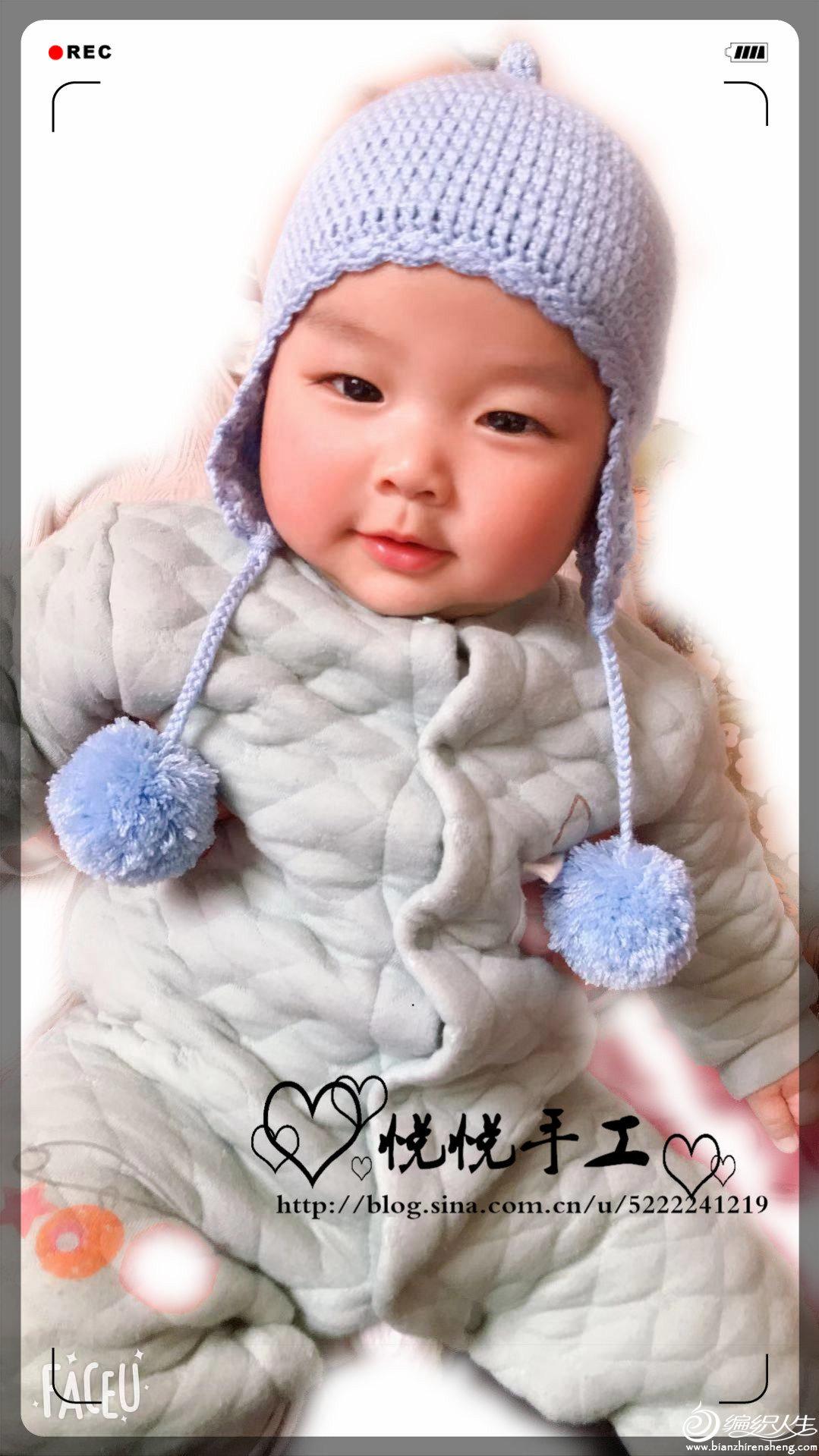 宝宝钩针护耳帽