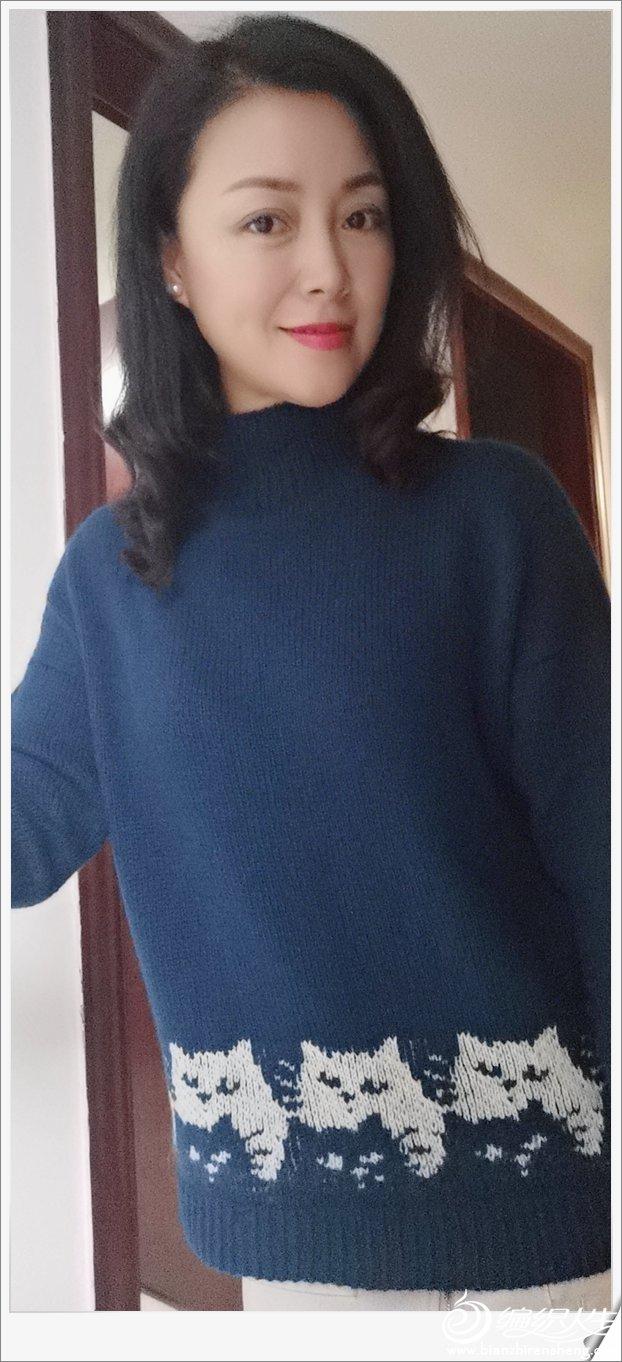 女士棒針卡通毛衣