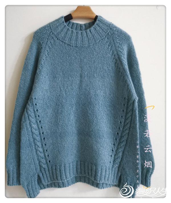 女士棒针套头毛衣