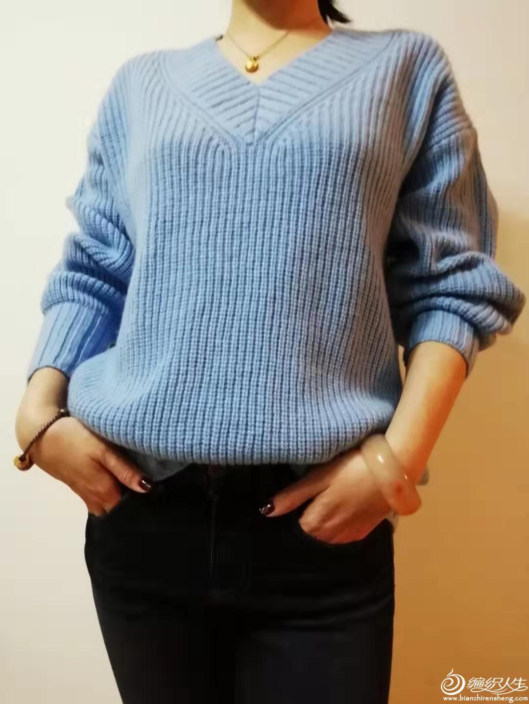 女士棒针V领毛衣