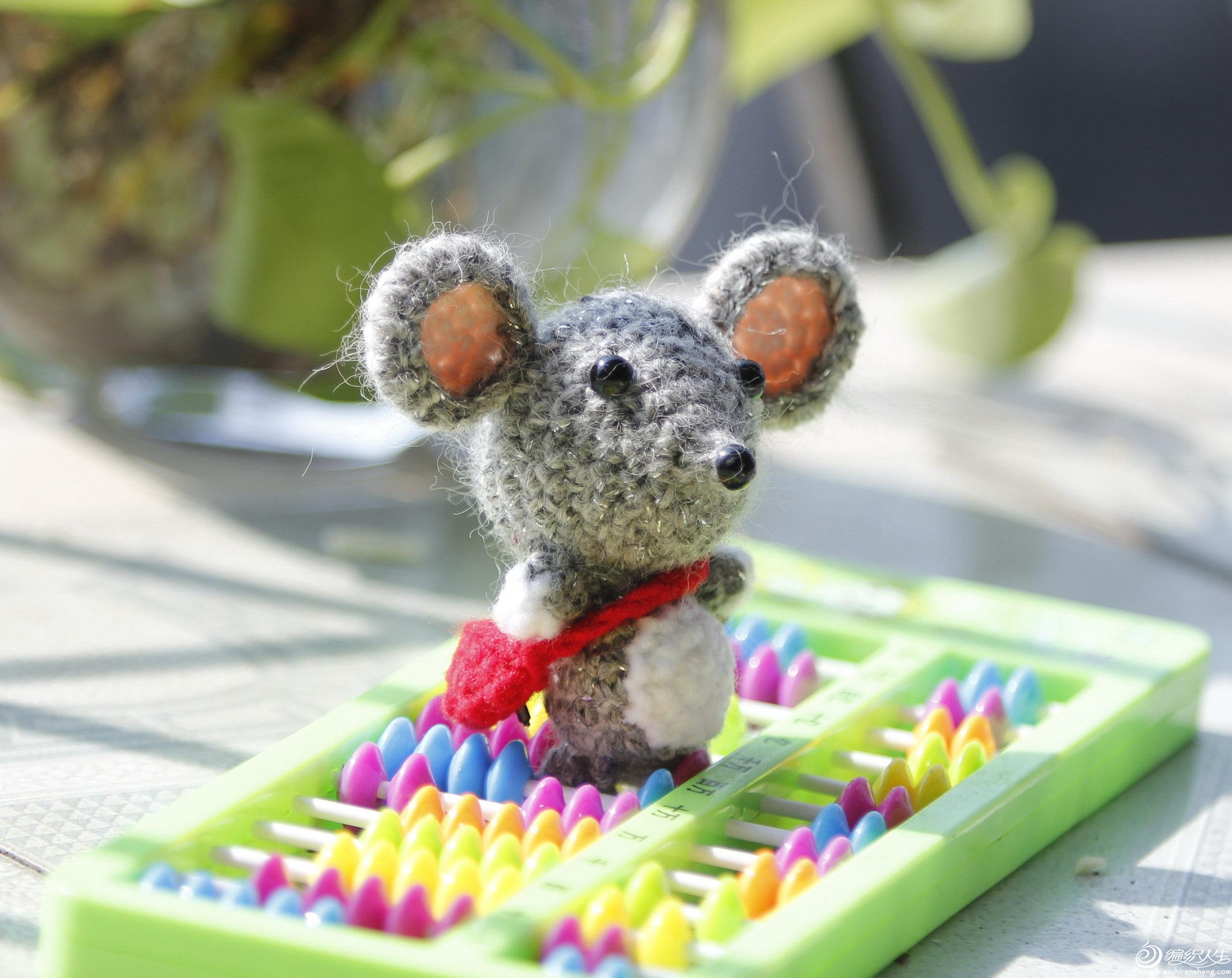 毛线创意编织小老鼠