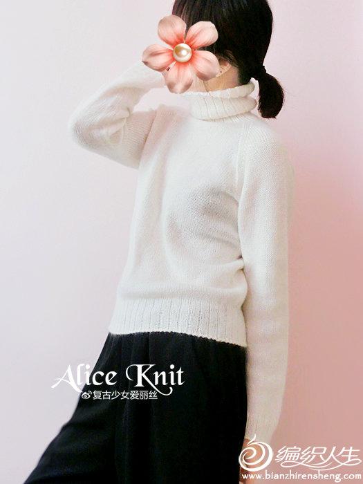 白色棒针毛衣