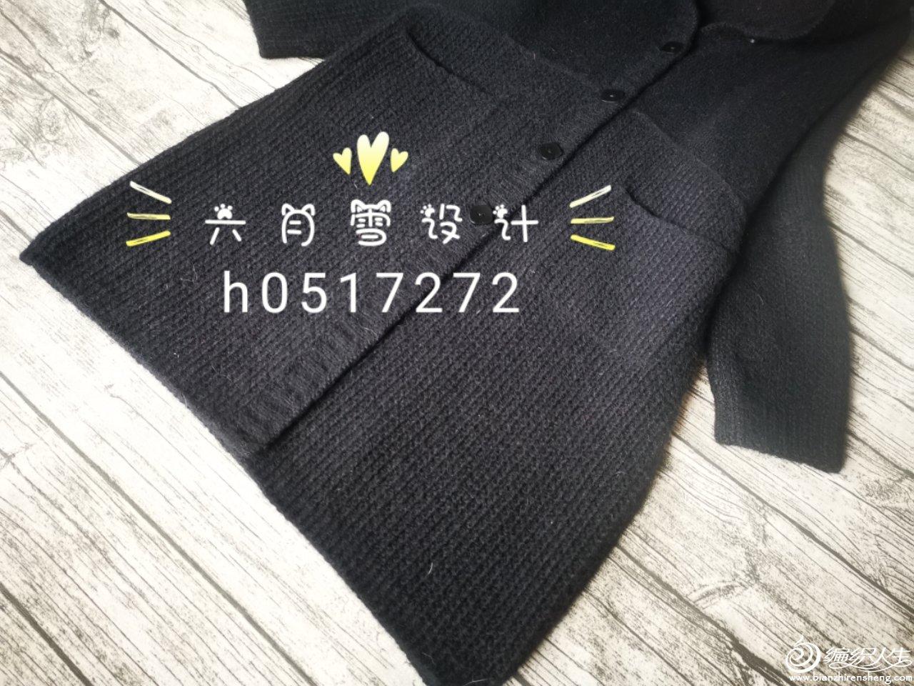 QQ图片20200209150346.jpg