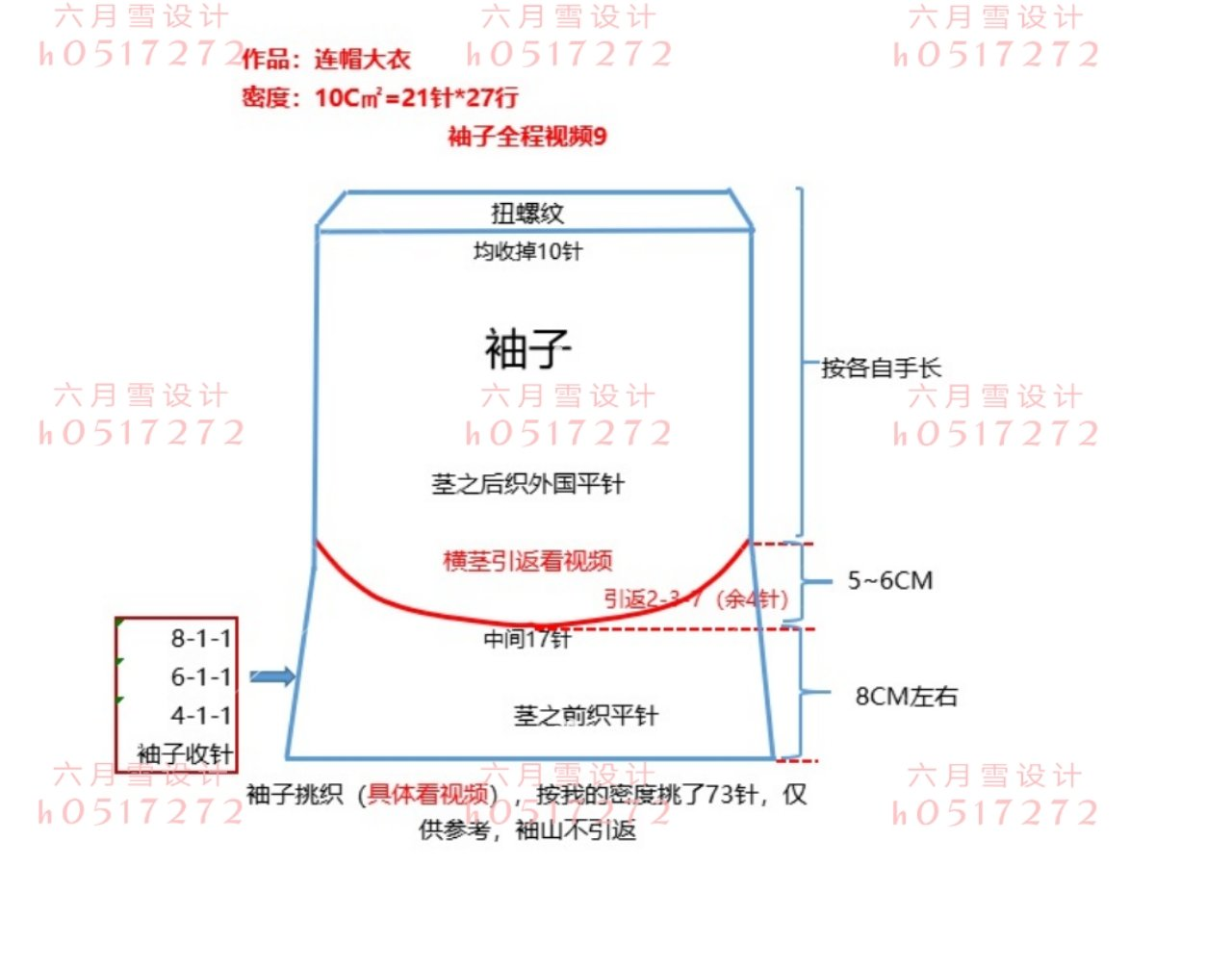 QQ图片20200209150509.jpg