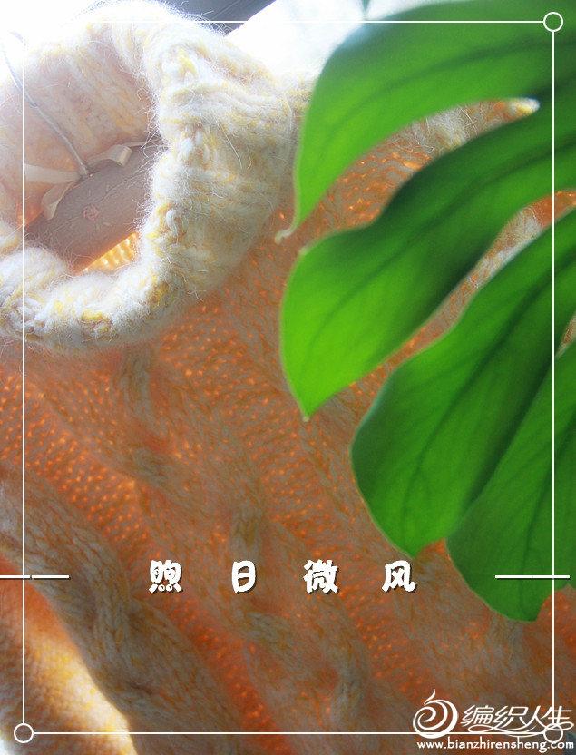 旅人の玉米粥15