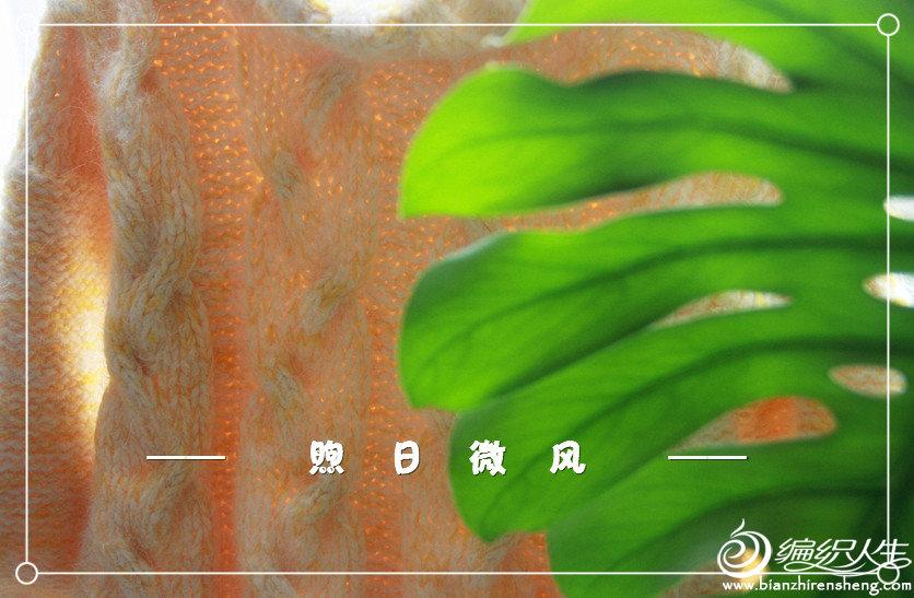 旅人の玉米粥16