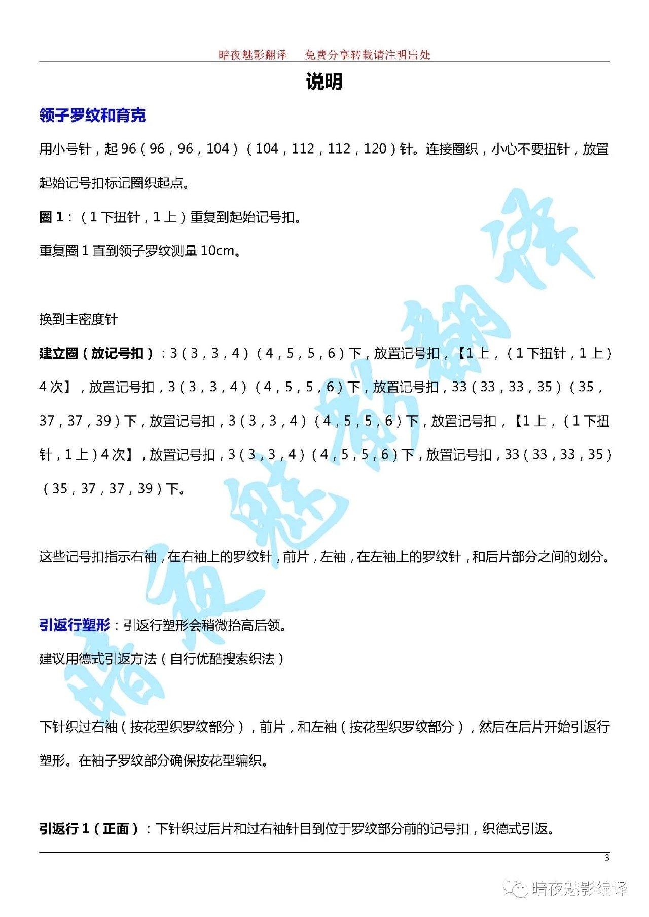 mmexport1580875000562.jpg