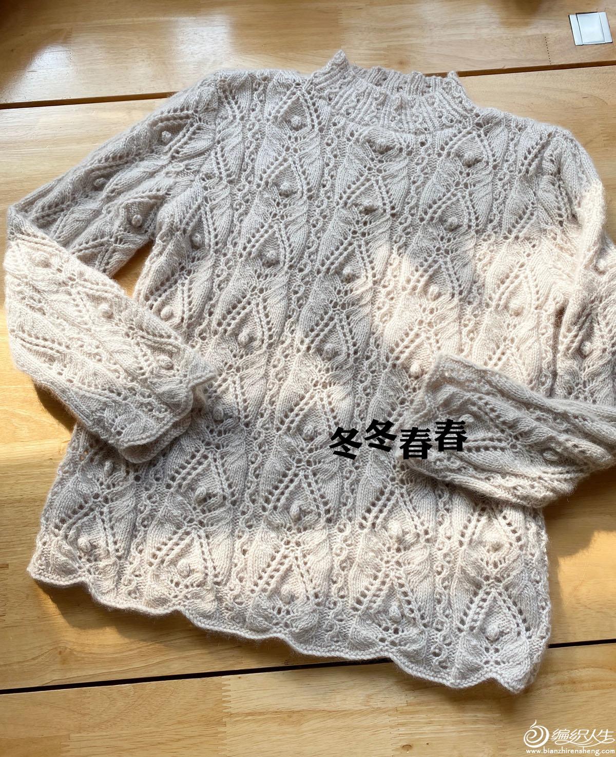 志田款女士棒針羊絨衫