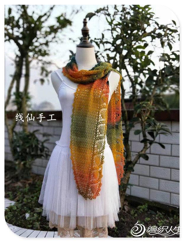 段染线钩针菠萝围巾