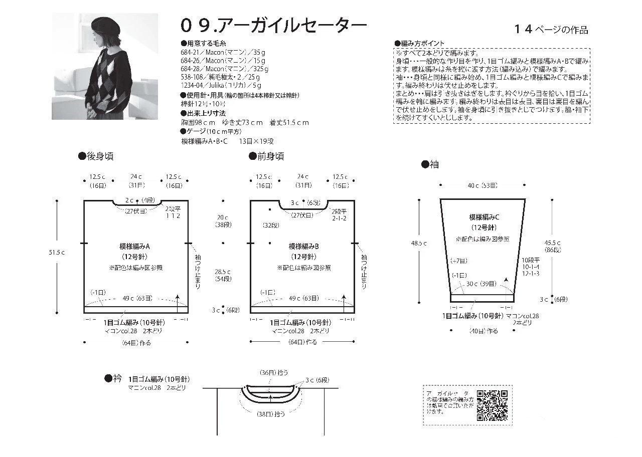 IMG_8438(20200111-113147)_副本.jpg
