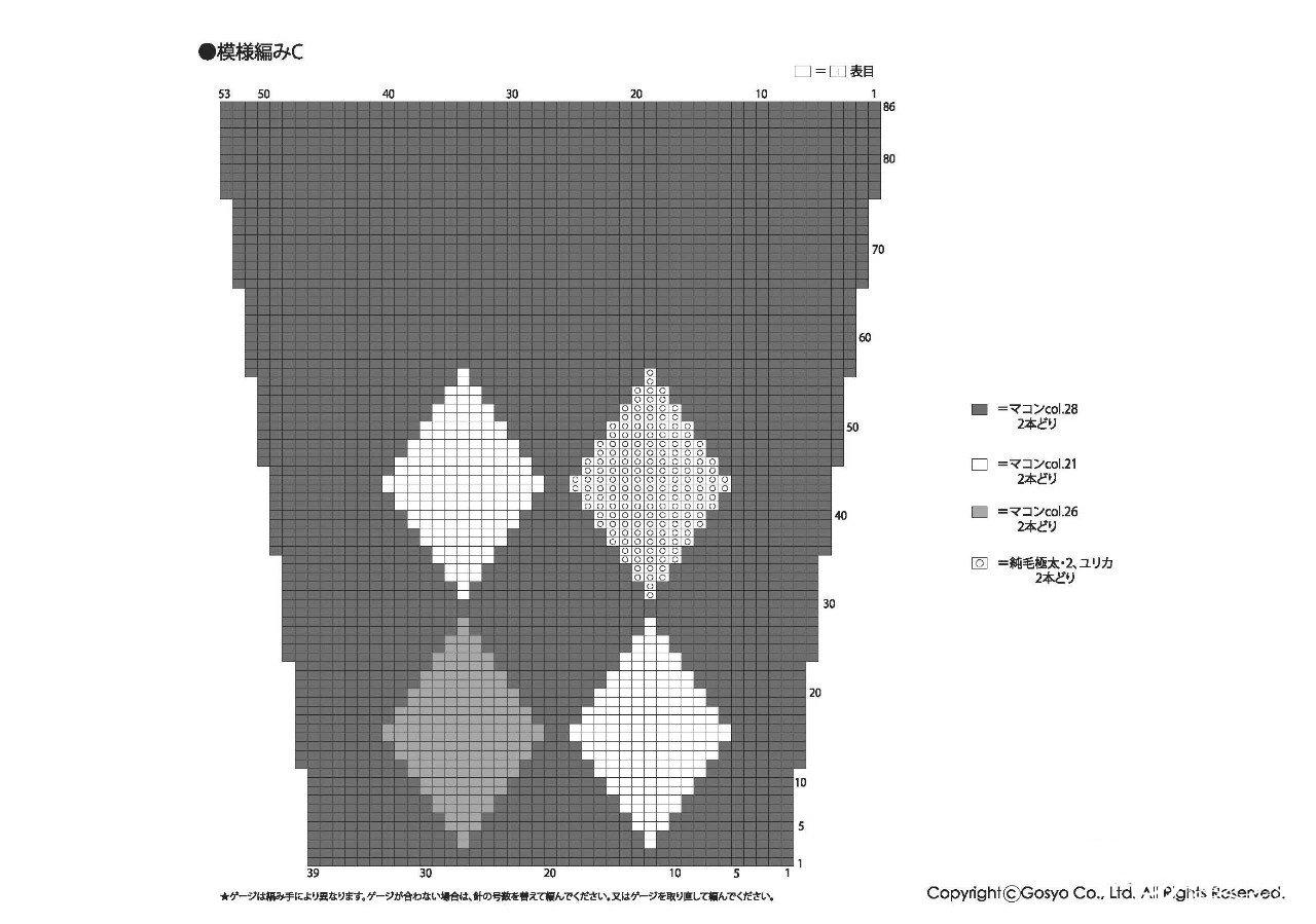 IMG_8441(20200111-113205)_副本.jpg