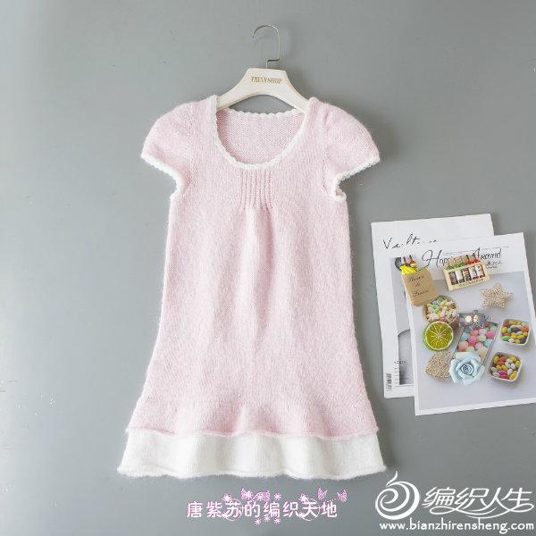 儿童棒直双层裙摆短袖衫