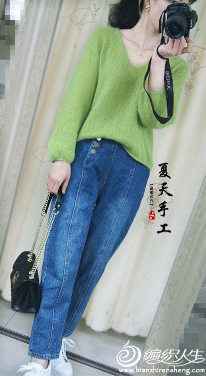 清新绿女士棒针套头毛衣