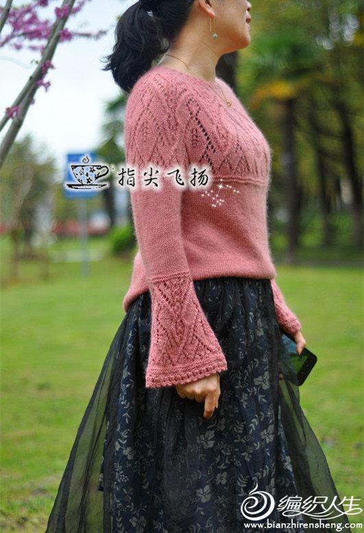 女士棒针微喇袖镂空花套头毛衣