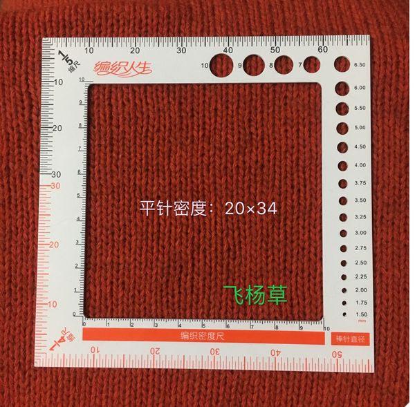 IMG_7906[1].JPG