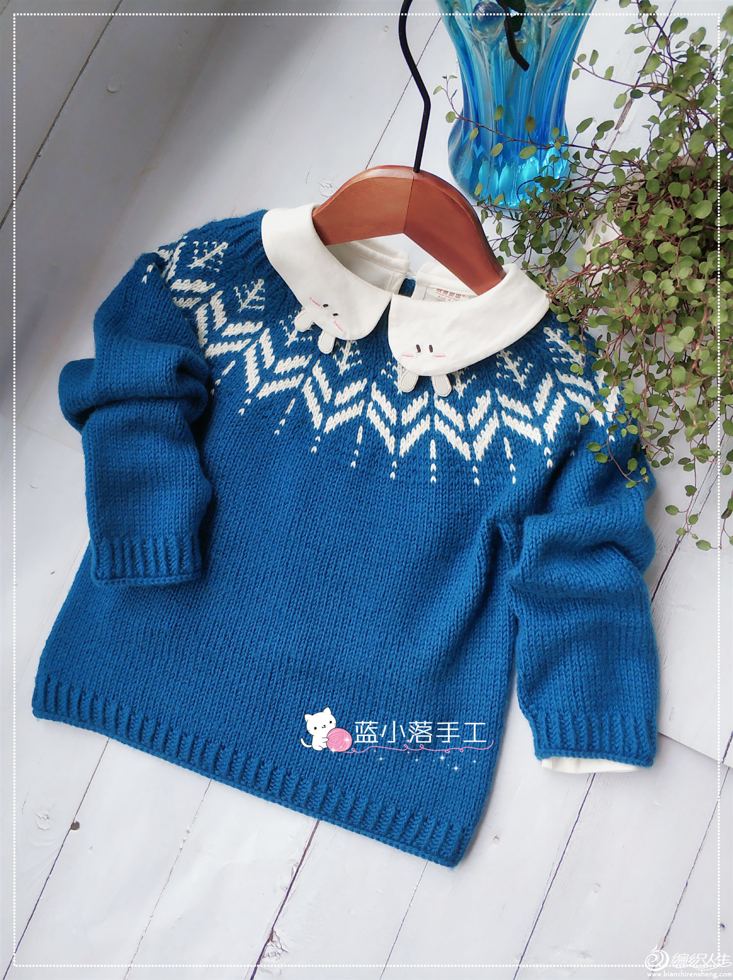 手织羊绒衫款式_202015期周热门编织作品:手工编织新品毛衣款式13款-编织人生