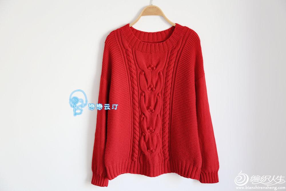 红色长袖套头毛衣